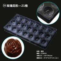 CC0010 Polycarbonate Rose Flower Shape Chocolate Mould DIY Baking Mold