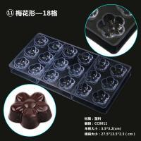 CC0011 Polycarbonate Flower Shape Chocolate Mould DIY Baking Mold