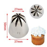 S/S Cake Decorating 8 Teeth Closed Star Nozzle #F2