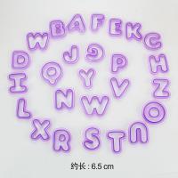 HB1060G Plastic 3D Alphabet Fondant Cake Cutters Stamps set